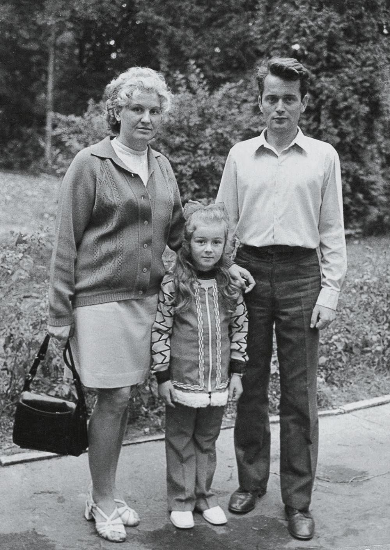Ирина Билык с родителями