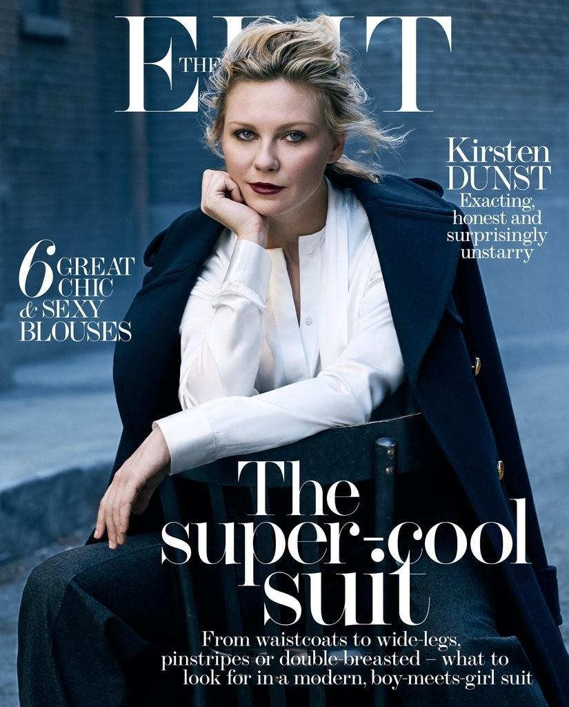 Kirsten-Dunst-Edit-December-2015