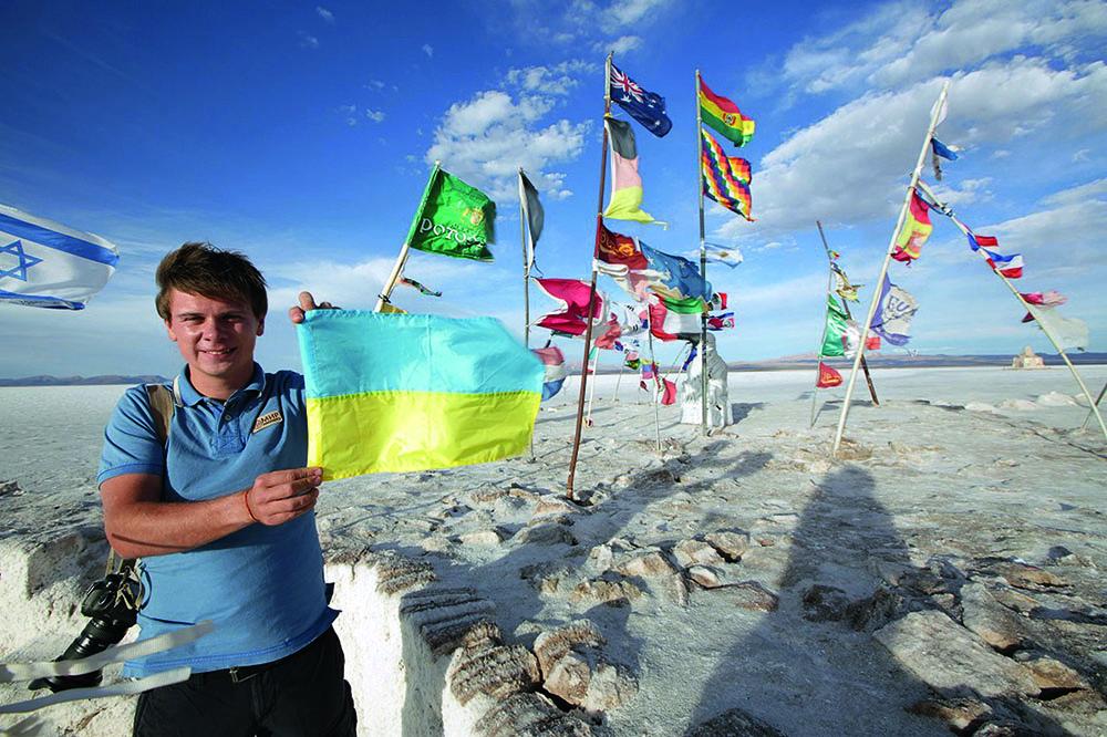 Дмитрий Комаров, Боливия