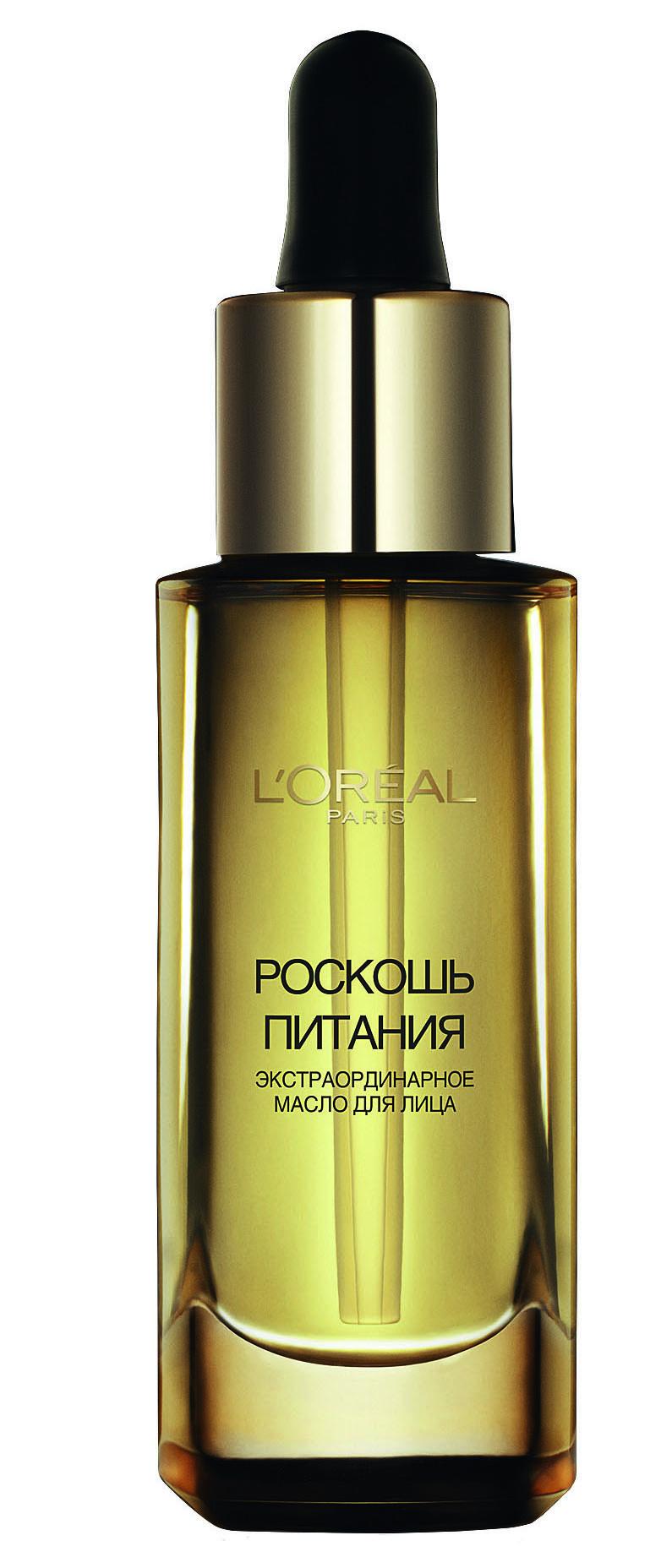 Экстраординарное масло для лица «Роскошь питания» L'Oréal Paris