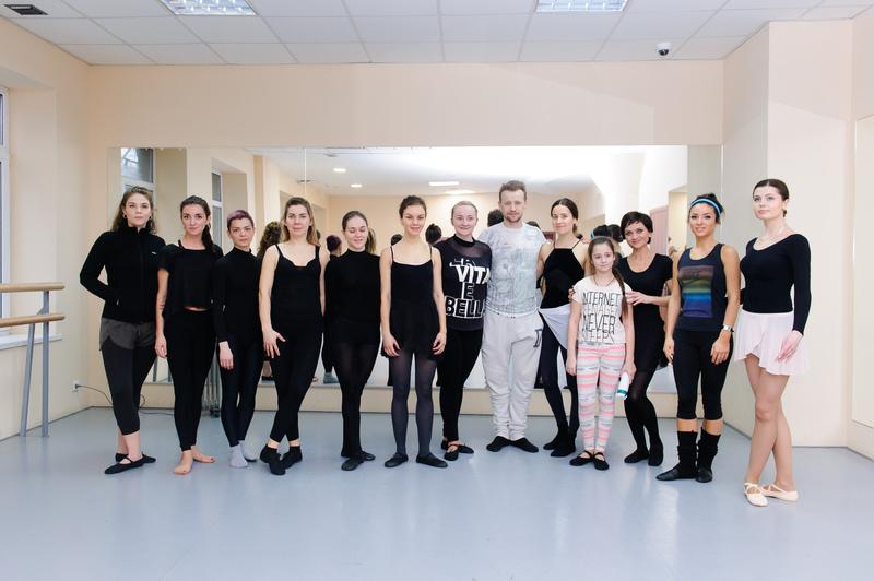 Танцевальный класс Дениса Матвиенко