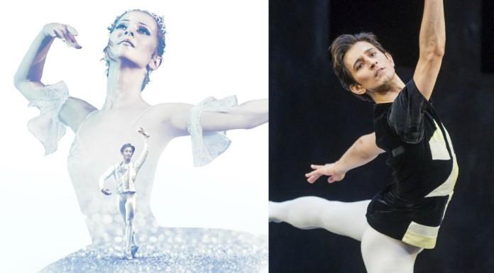 Золушка балет