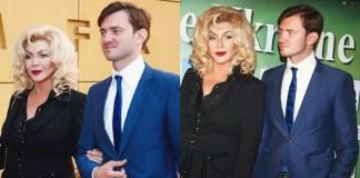 Ирина Билык Дима Дикусар 2016
