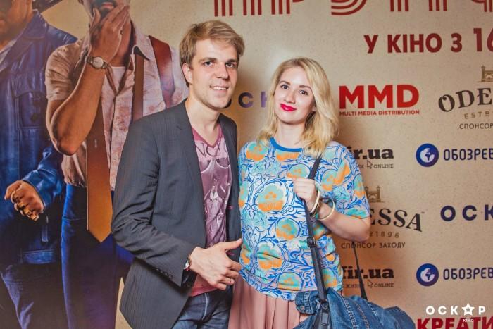 Вячеслав Матюхин