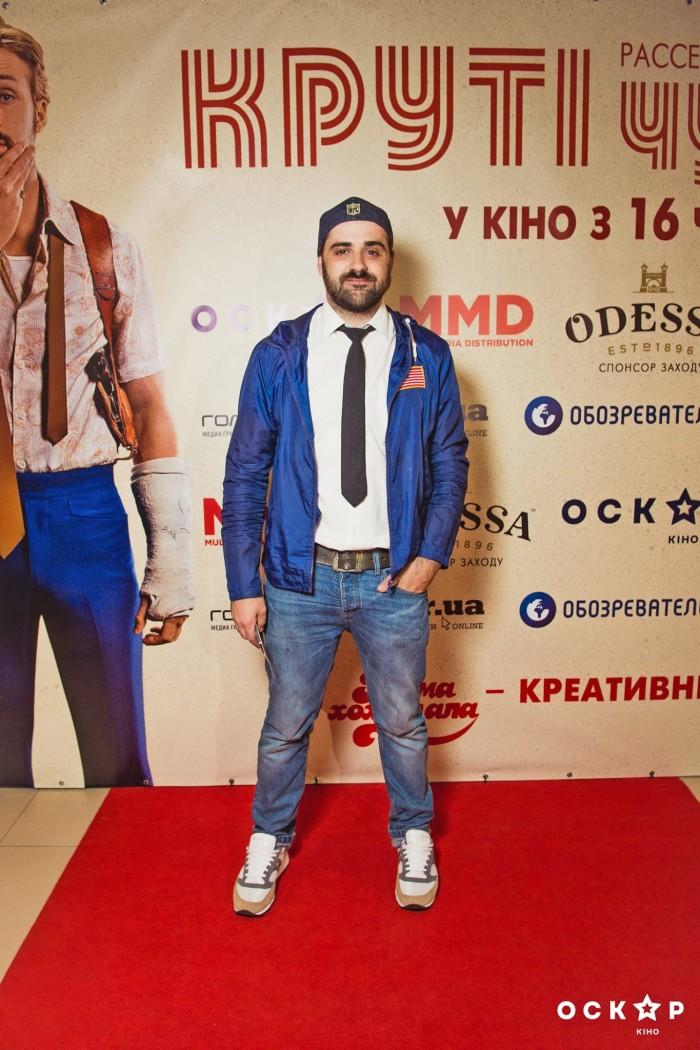 Любомир Левицкий