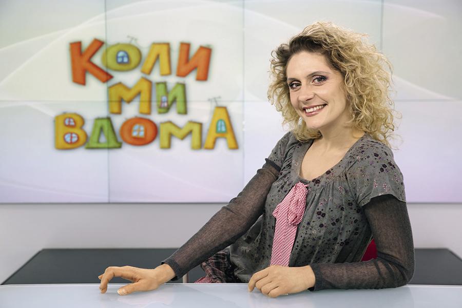 Екатерина Кистень Коли ми вдома