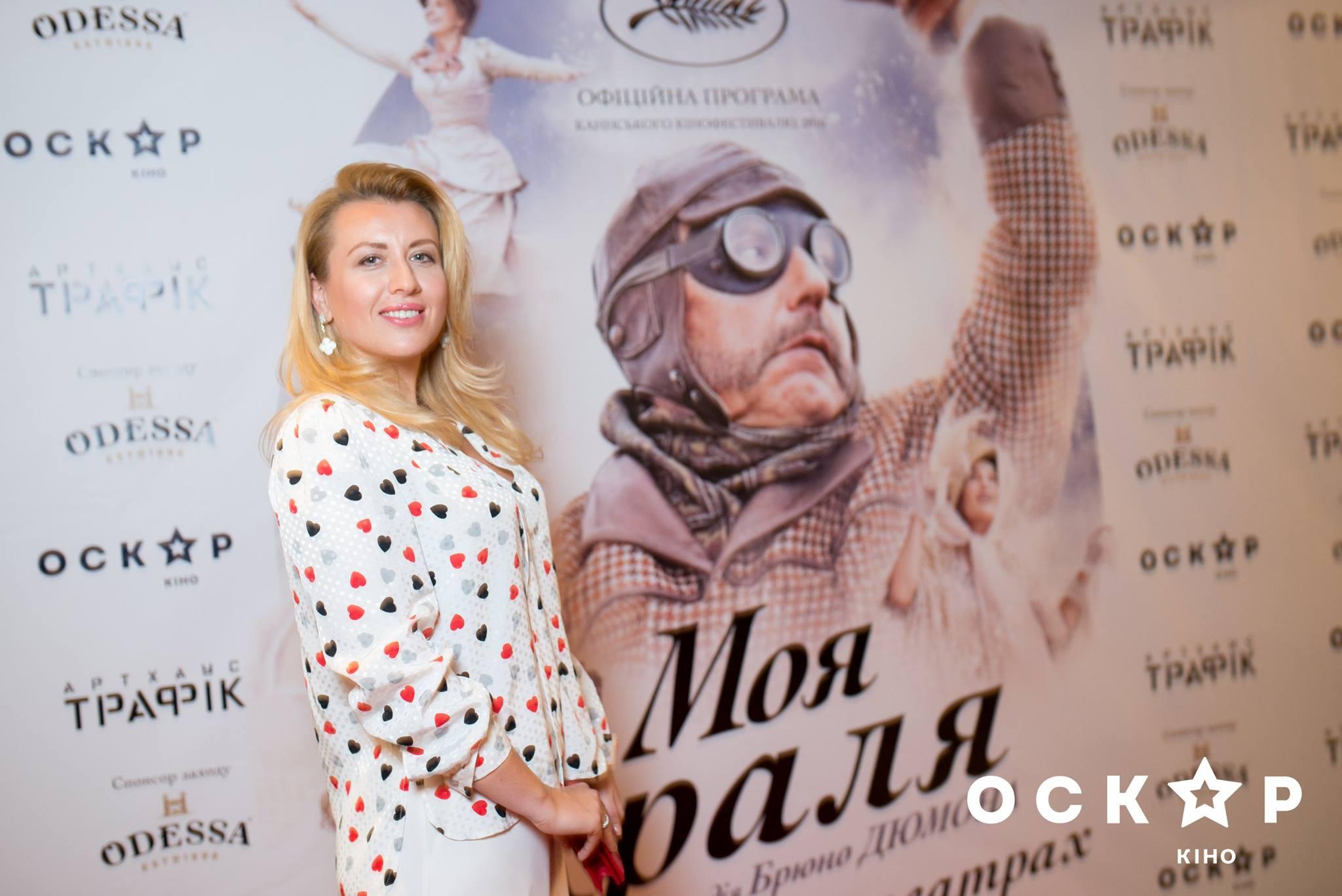 """Владелица конкурса """"Мисс Украина Вселенная"""" Анна Филимонова"""