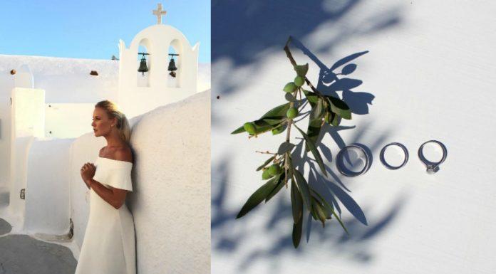 Свадьба Летучей