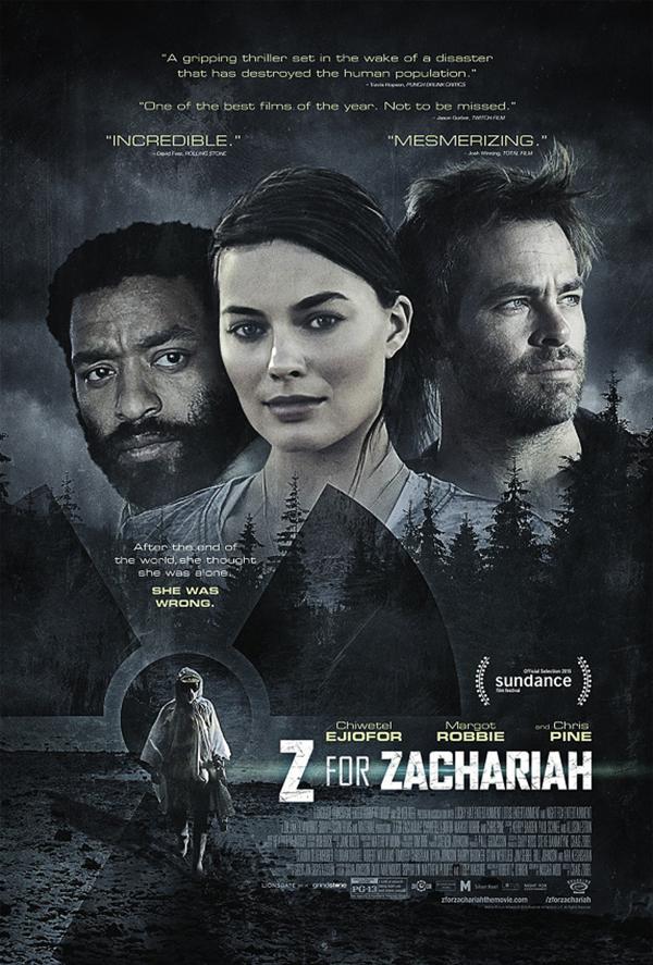 Марго Робби «Z – значит Захария»