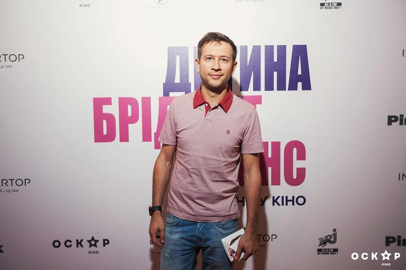 Дима Ступка