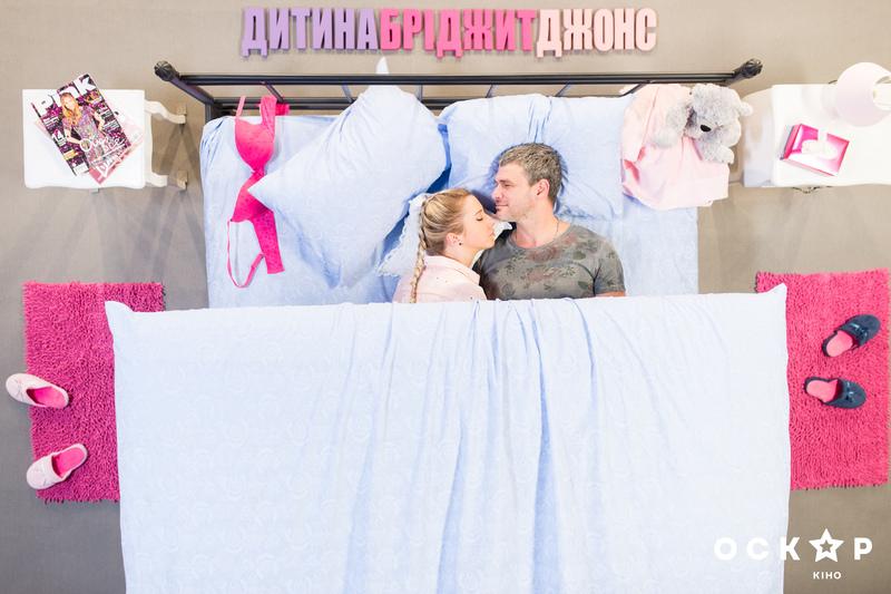 Тоня Матвиенко и Арсен Мирзоян в постеле