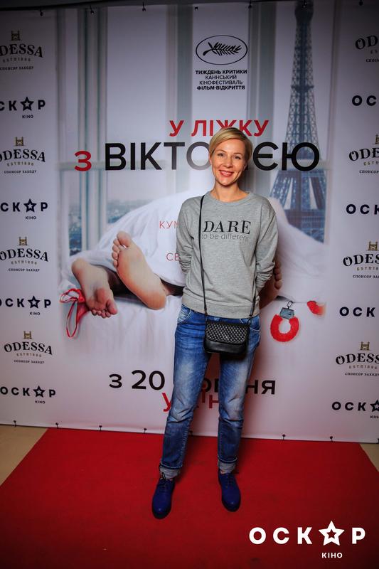 Марина Леончук
