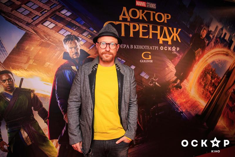 Игорь Посыпайко
