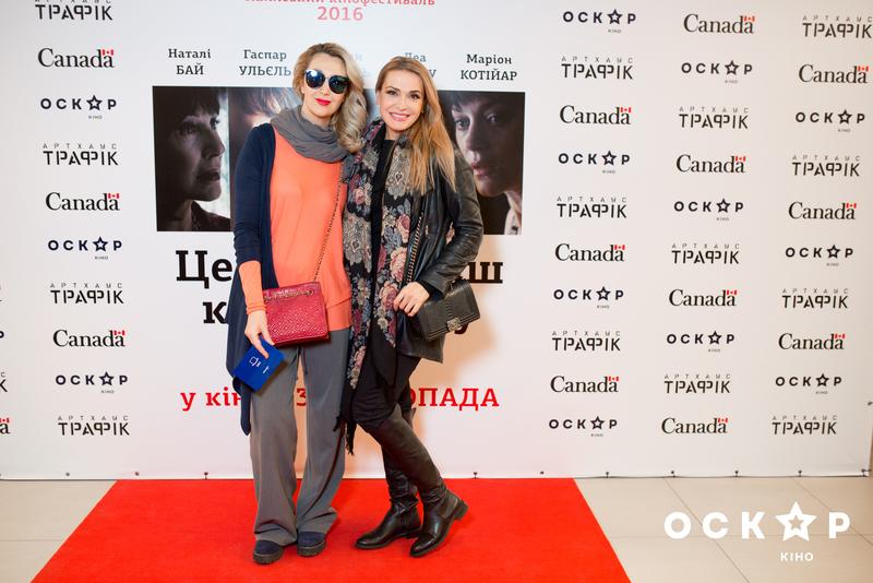 Снежана Егорова и Ольга Сумская