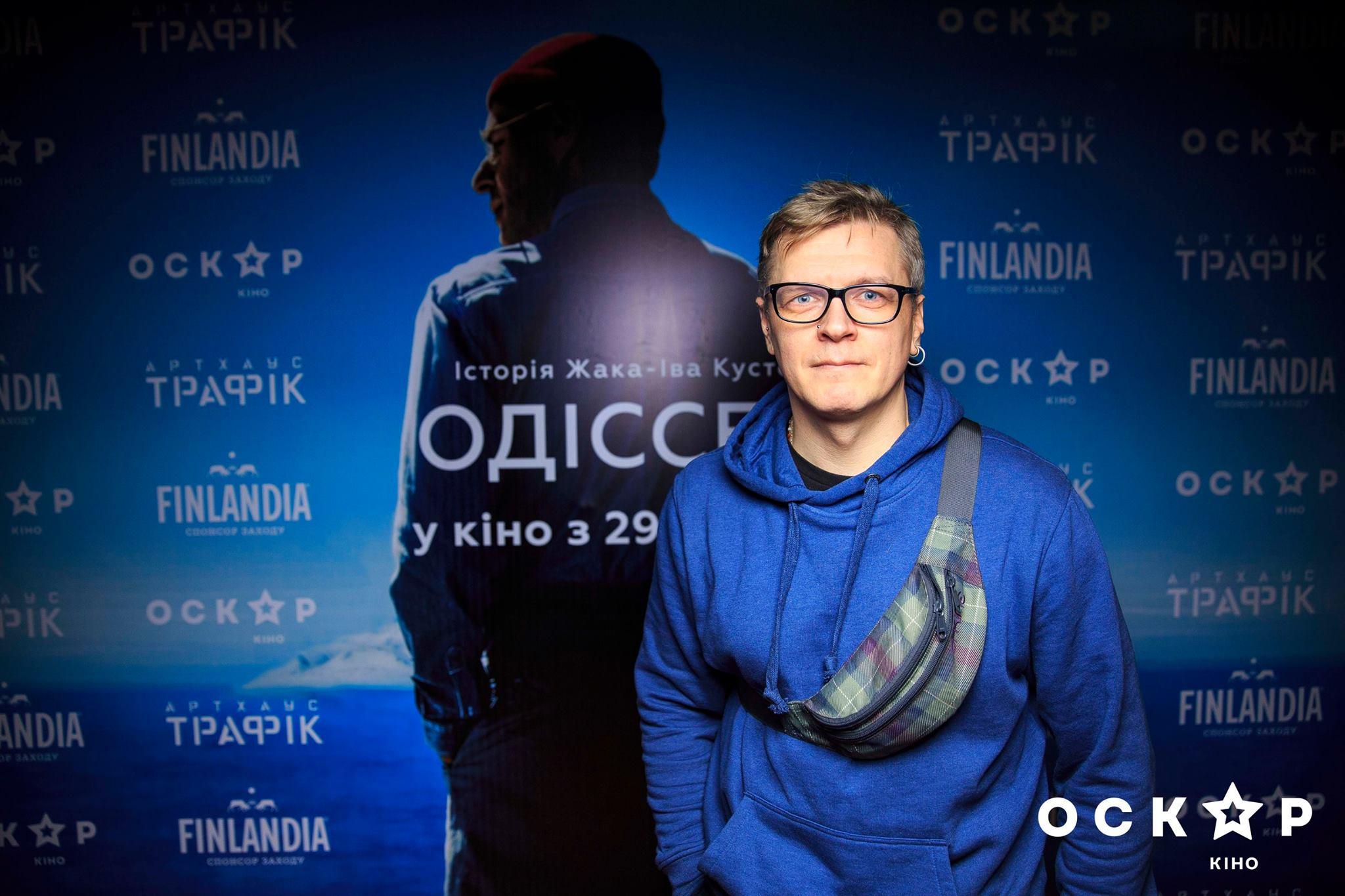 Антон Слепаков