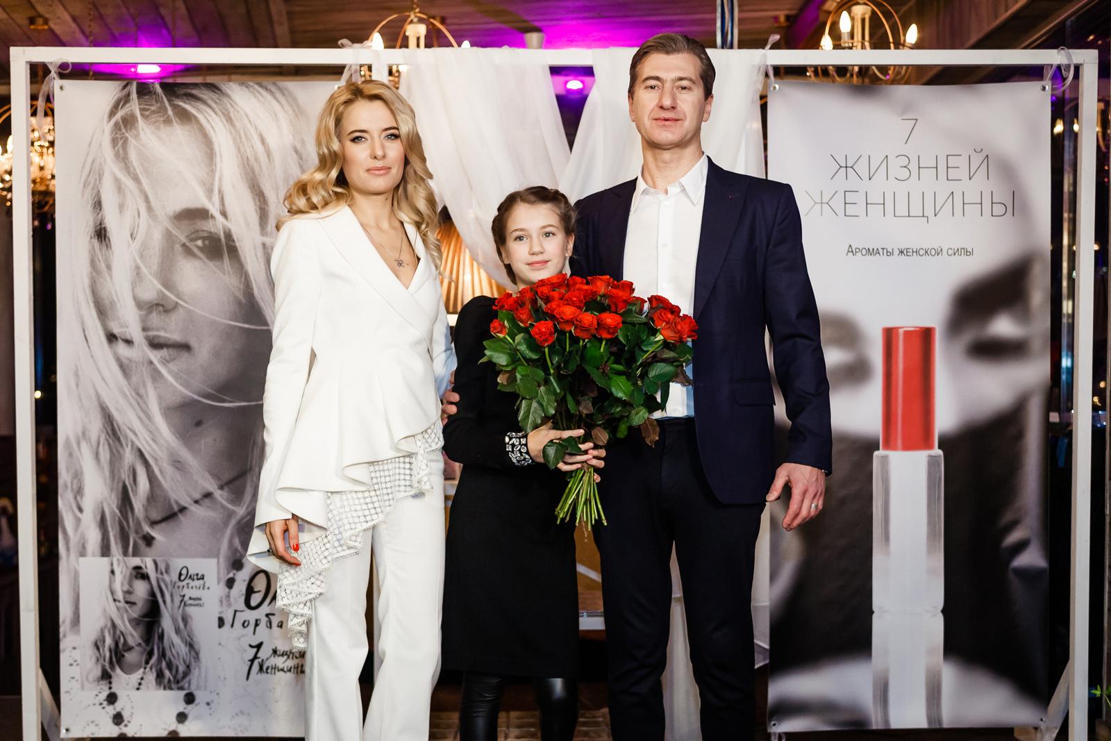 Ольга Горбачева, Юрий Никитин и их старшая дочь Полина