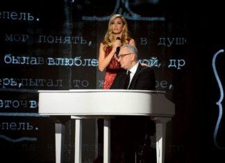Вера Брежнева и Константин Меладзе 2017