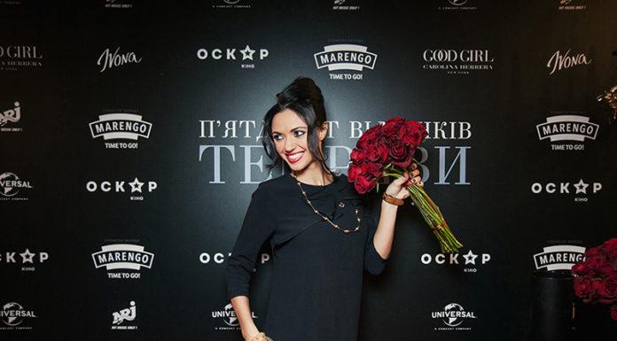 Виктория Смеюха