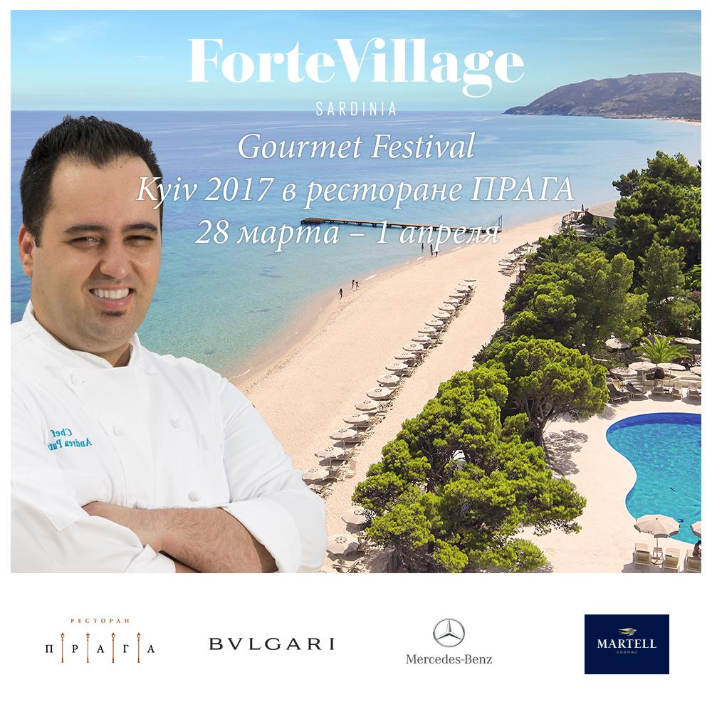 Forte Village Gourmet Festival