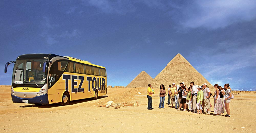 Tez Tour Египет
