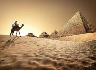 Отдых в Египте 2017