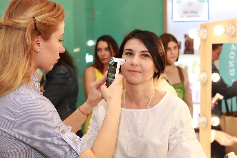 skin-test