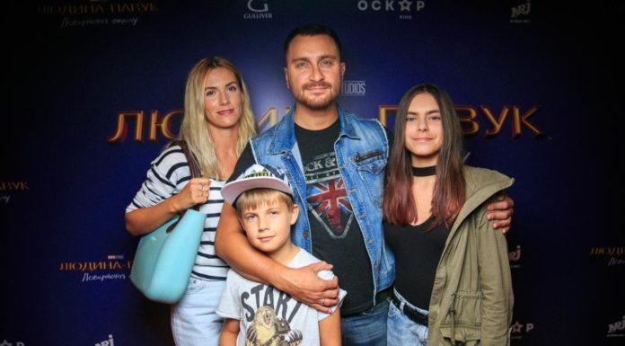 Олег Собчук с семьей