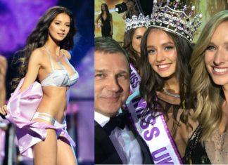 Мисс Украина 2017