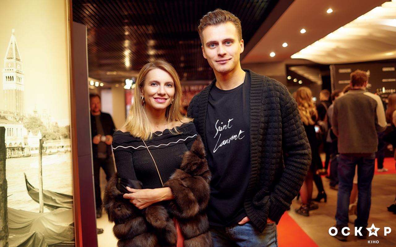 Елизавета Юрушева и Александр Скичко