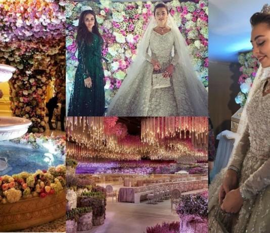 Свадьба Гуцериевых