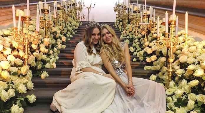 Вера Брежнева свадьба