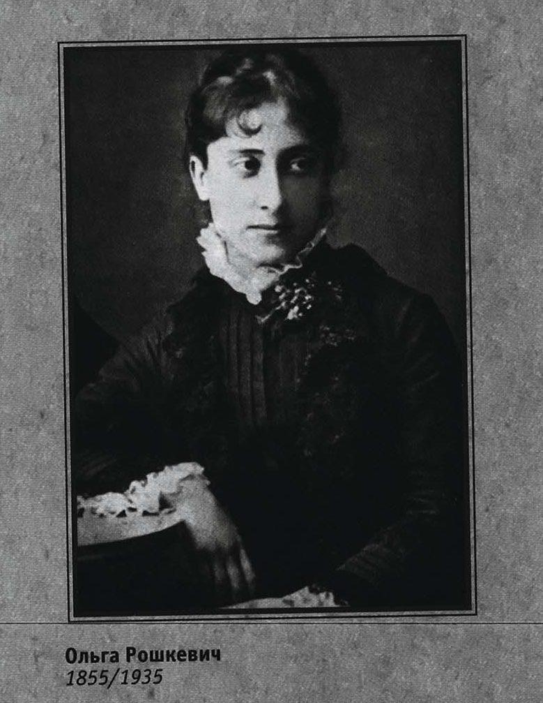 Ольга Хоружинская