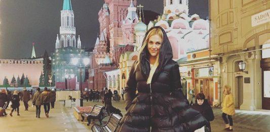 Роксолана Мерьем Узерли