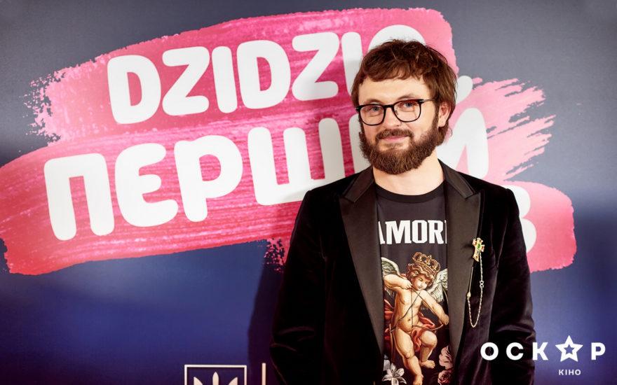 Михаил Хома (Дзидзьо)