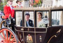 принцесса евгения йоркская свадьба годовщина платье диадема гости