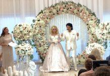 Свадьба Павла Зиброва