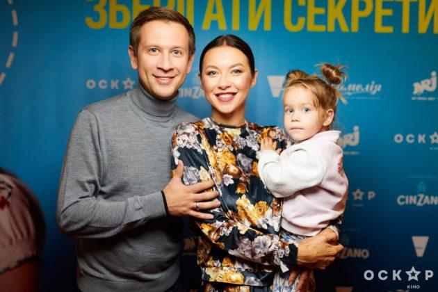 Ступка и Логунова с дочерью