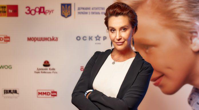 Снежана Егорова