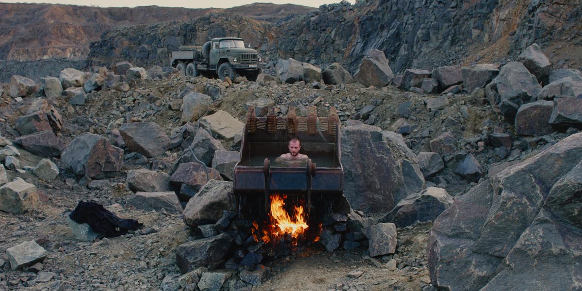 Украинский фильм Атлантида