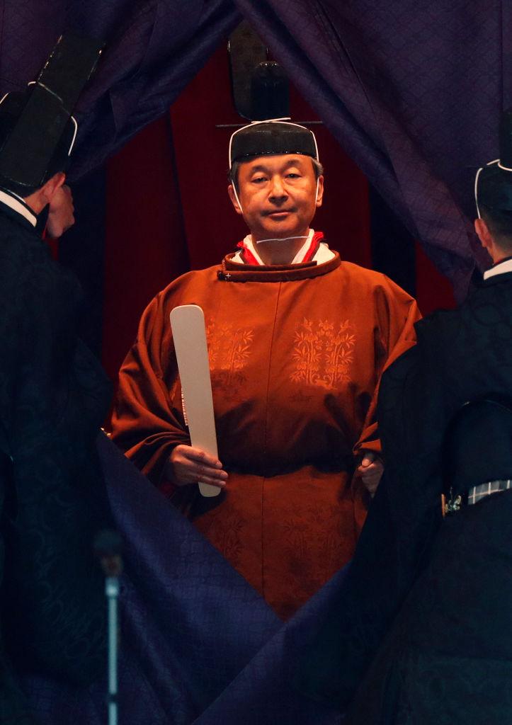 императора Нарухито