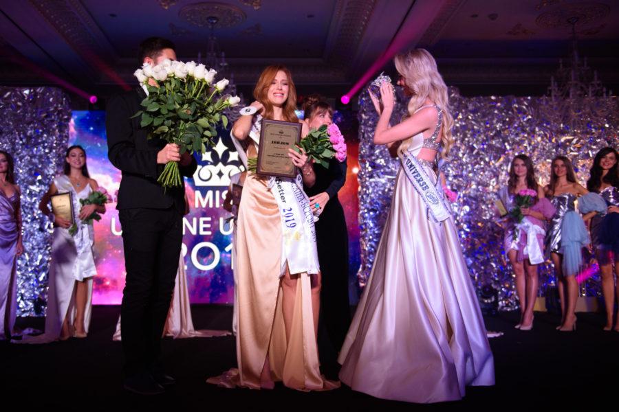 Мисс Украина-Вселенная