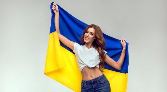 Мисс Украина Вселенная 2019