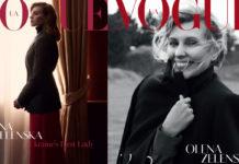 Елена Зеленская Vogue