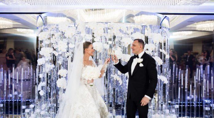 Свадьба Бернацкой
