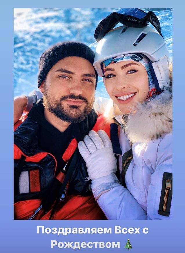 Эдгар Каминский и Ольга Богатая