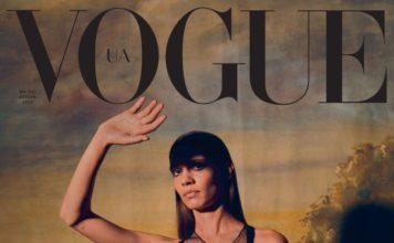 Vogue UA апрель 2020