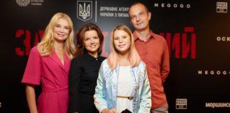 Маричка Падалко Егор Соболев Лидия Таран