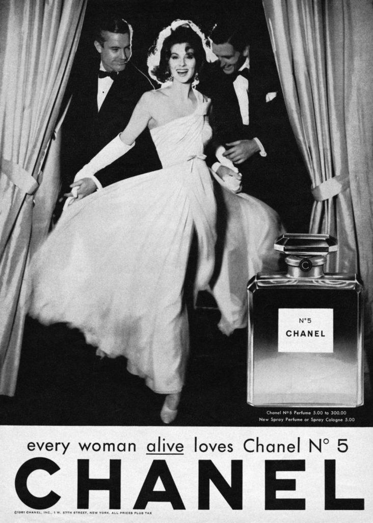 Сьюзи Паркер, 1957 год