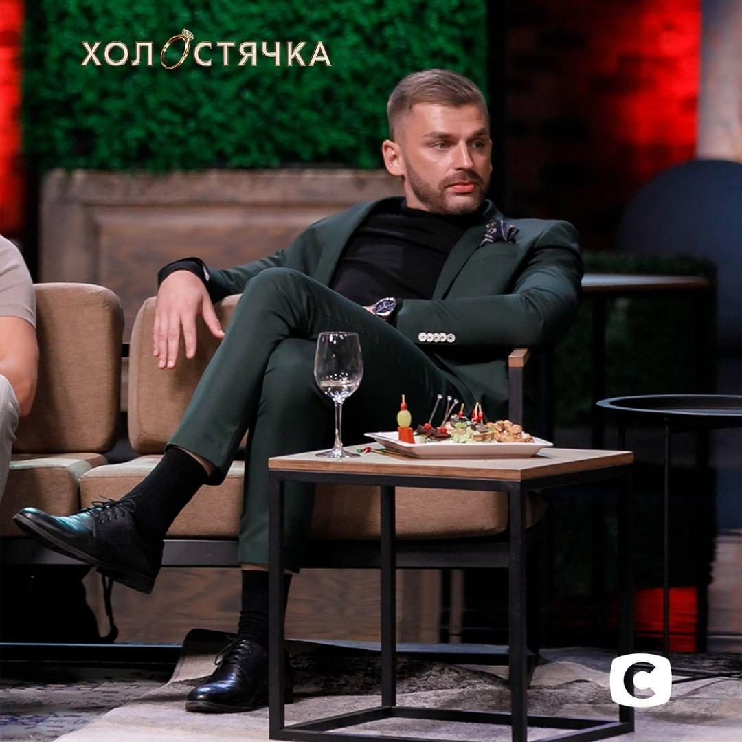 Андрей Рыбак холостячка