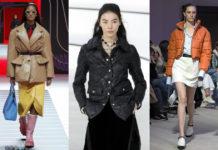 модные куртки на осень-зиму